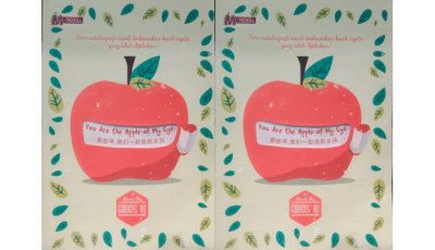 Novel You Are The Apple of My Eye, Soal Cinta Tak Biasa di Remaja | Genpi.co - Palform No 1 Pariwisata Indonesia