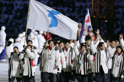Two Koreas Were Unified at the Opening Ceremony Asian Games | Genpi.co - Palform No 1 Pariwisata Indonesia