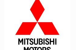 Kesempatan Langka! Mitsubishi Buka 10 Lowongan Kerja   Genpi.co - Palform No 1 Pariwisata Indonesia