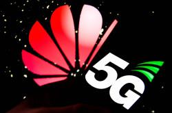 Huawei: Jaringan 5G Kami Bekerja Cepat Tanpa Suku Cadang AS   Genpi.co - Palform No 1 Pariwisata Indonesia