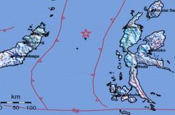 13 Gempa Susulan Terjadi di Maluku Utaradan Bitung Pagi Ini   Genpi.co - Palform No 1 Pariwisata Indonesia