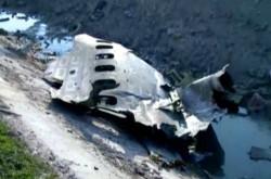 Presiden Ukraina: Kecelakaan Pesawat Mungkin Akibat Misil Iran | Genpi.co - Palform No 1 Pariwisata Indonesia
