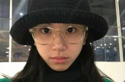 Si Cantik Chaeyoung Twice Sedang Marah Besar   Genpi.co - Palform No 1 Pariwisata Indonesia