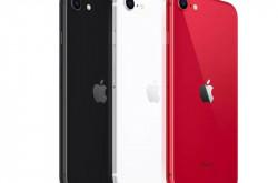 iPhone SE Kece Banget, Harganya Sangat Terjangkau | Genpi.co - Palform No 1 Pariwisata Indonesia
