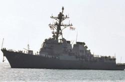 Kapal Perusak Amerika Tiba di Sudan, Langsung Tembak Rusia | Genpi.co - Palform No 1 Pariwisata Indonesia