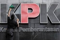 Pangeran Usulkan 75 Anggota KPK Tak Lolos TWK Ikut Tes PPPK | Genpi.co - Palform No 1 Pariwisata Indonesia