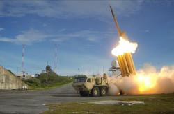 Amerika Jantungan, China Bidik Guam dengan Rudal Kiamat   Genpi.co - Palform No 1 Pariwisata Indonesia