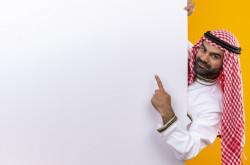 Pengumuman! Cowok Arab Dilarang Nikahi Cewek Myanmar | Genpi.co - Palform No 1 Pariwisata Indonesia