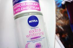 Nivea Extra Whitening Advanced: Hempas Ketiak Hitam dalam 7 Hari | Genpi.co - Palform No 1 Pariwisata Indonesia