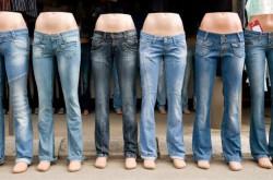 Bikin Celana Jeans jadi Tahan Lama, Dijamin 10 Tahun Awet | Genpi.co - Palform No 1 Pariwisata Indonesia