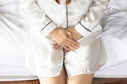 Keluar Keputihan saat Hamil, Normal atau Tidak?   Genpi.co - Palform No 1 Pariwisata Indonesia