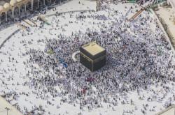 Pengumuman Penting! Gebrakan Arab Saudi Larang Jemaah Haji Asing | Genpi.co - Palform No 1 Pariwisata Indonesia