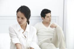 Pasutri Merasakan 3 Hal, Tanda Pernikahan Tak Lagi Harmonis | Genpi.co - Palform No 1 Pariwisata Indonesia