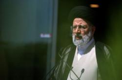 Presiden Baru Iran Ebrahim Raisi, 3 Negara Langsung Bereaksi   Genpi.co - Palform No 1 Pariwisata Indonesia