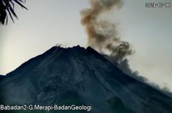 Material Lama Merapi Runtuh, BPPKTG Umumkan Kondisinya | Genpi.co - Palform No 1 Pariwisata Indonesia