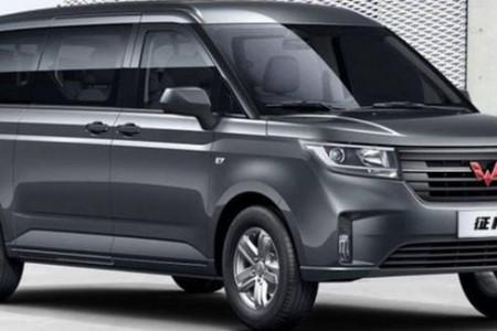 MPV Wuling ZhengCheng, Mobil Keluarga Superluas Harga Rp 178 Juta