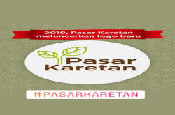 Pasar Karetan Luncurkan Logo Baru   Genpi.co - Palform No 1 Pariwisata Indonesia